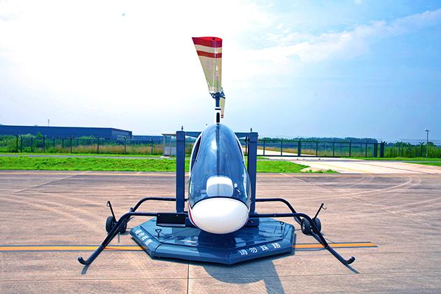 SVH-4直升培訓機 2