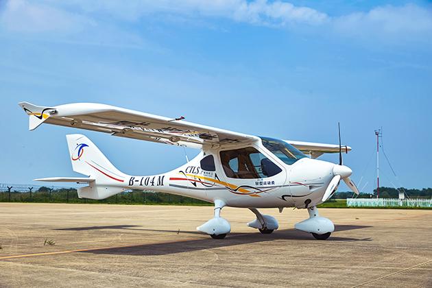 CTLS轻型运动飞机 1